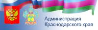 Портал администрации Краснодарского края